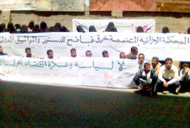 أثناء الاعتصام أمام مبنى وزارة حقوق الإنسان أمس