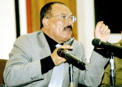 الرئيس علي عبدالله صالح