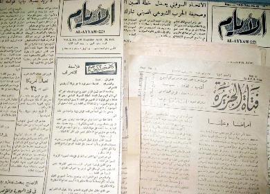 جناح الصحف والمجلات التاريخية وتظهر صحيفتا «الأيام» و«فتاة الجزيرة»
