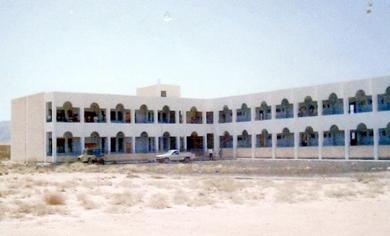 ثانوية المحفد بمدينة المحفد