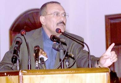 علي عبدالله صالح رئيس الجمهورية