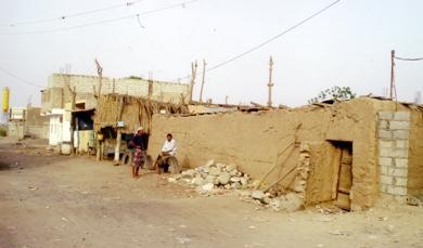 بعض من مساكن القرية