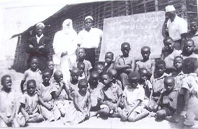 الداعية الشريف الجفري اثناء زيارته مدرسة شوتزة