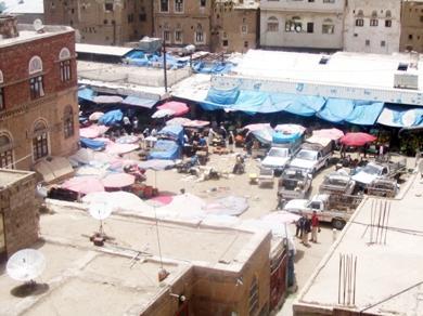مدخل السوق