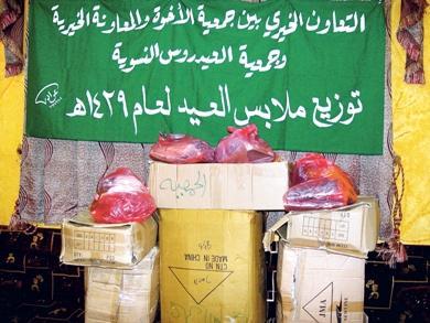 كسوة العيد المقدمة من جمعية الأخوة والمعاونة الخيرية