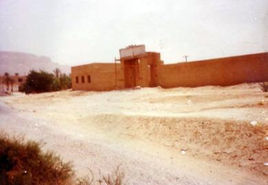 صورة قديمة من الارشيف لمقر نادي الأحقاف بالغرف