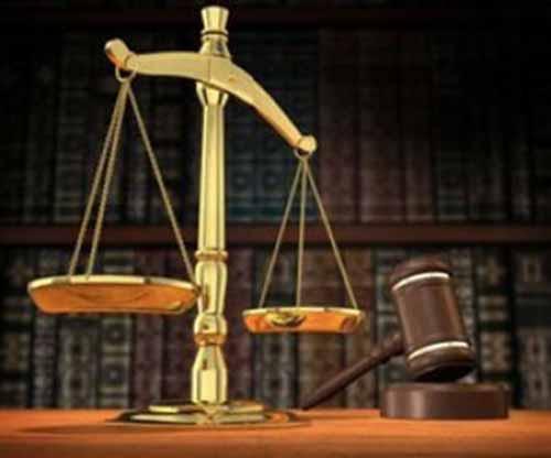 المحكمة الإدارية بعدن