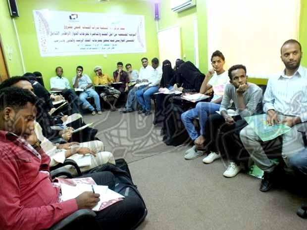 مشهد من جلسة حوارية شبابية في عدن