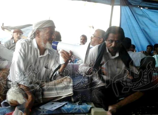 مخيم ردفان في ساحة العروض بعدن