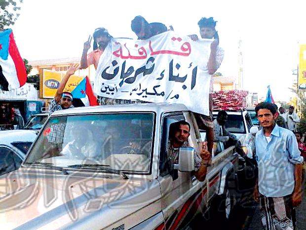 وصول قافلة تموينية من أهالي منطقة شرجان بمديرية مكيراس أبين الى ساحة الاعتصام بعدن