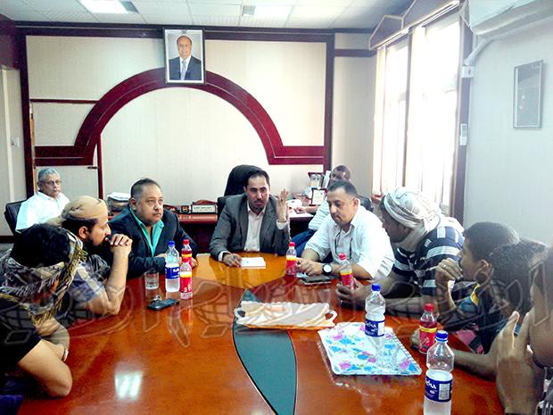 قيادة محافظة عدن