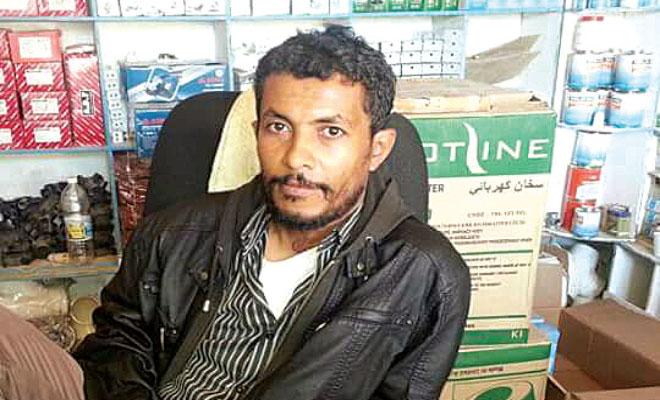 الشهيد سالم محمد