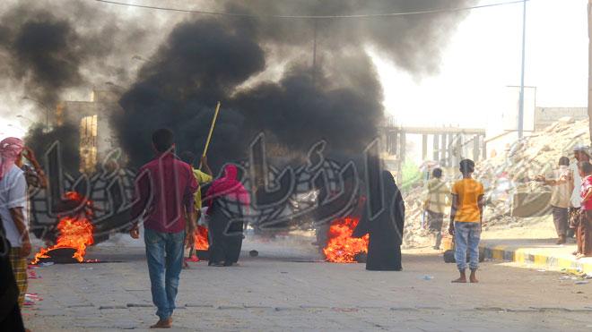 احتجاجات الحوطة أمس