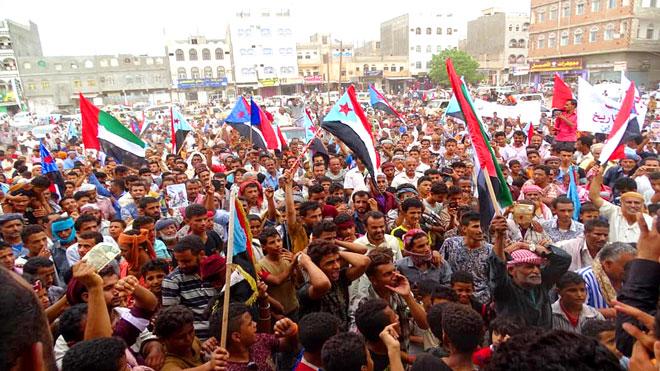 مظاهرة احتجاجية حاشدة أمس بمدينة ردفان