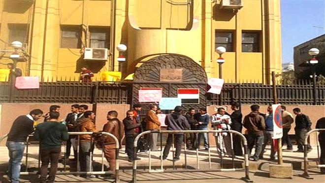سفارة اليمن بالقاهرة
