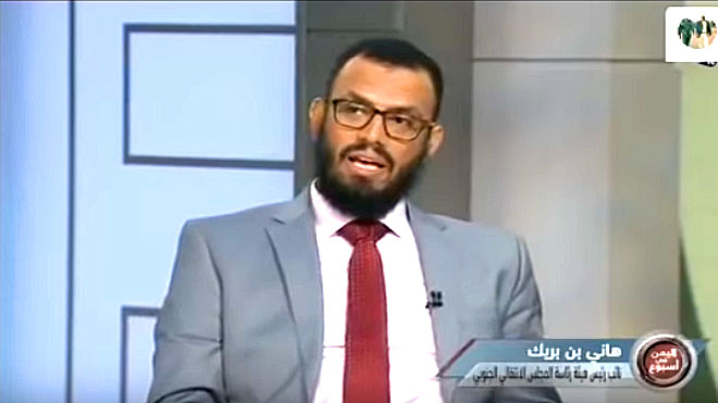 نائب رئيس المجلس الانتقالي الجنوبي الشيخ هاني بن بريك