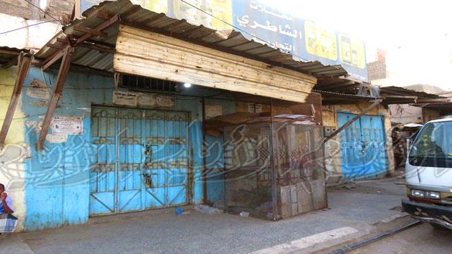 محل جملة تجاري مغلق من قبل الأمن