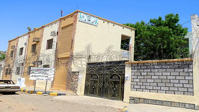 وزارة التربية والتعليم - مكتب محافظة لحج