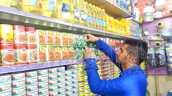 1191dd49e صحيفة الأيام - مواطنون: تخفيض أسعار السلع الغذائية والأدوية على ...