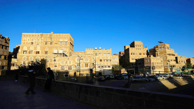مدينة صنعاء