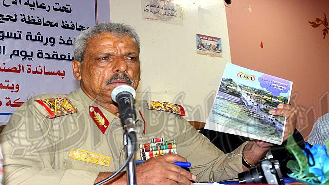 محافظ لحج، اللواء أحمد عبدالله تركي