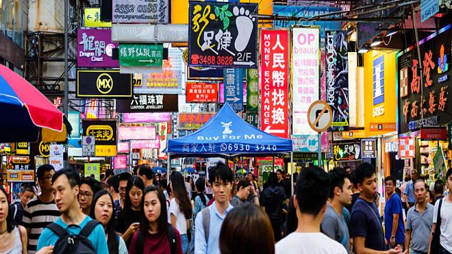 أحد شوارع العاصمة الصينية هونغ كونغ