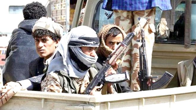 جماعة الحوثي بذمار