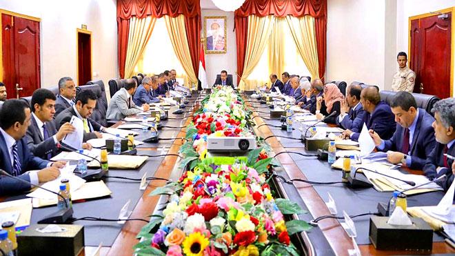 مجلس وزراء الشرعية