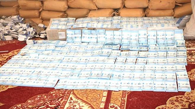صورة للمبلغ المالي الذي تم ضبطه