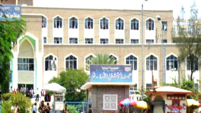 مستشفى الثورة بتعز يستقبل عشرات جرحى الحرب