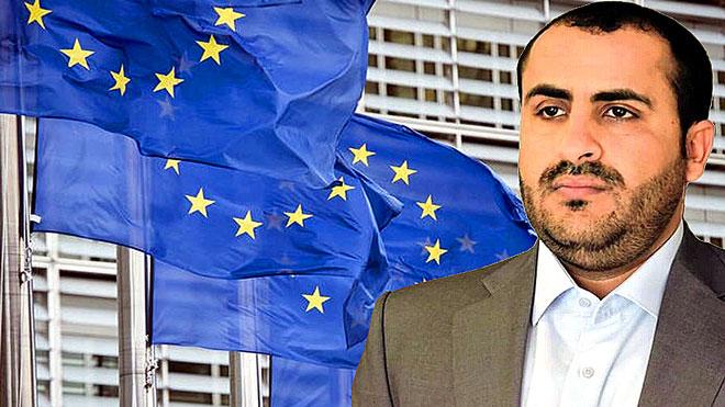 محمد عبدالسلام ممثل جماعة الحوثيين