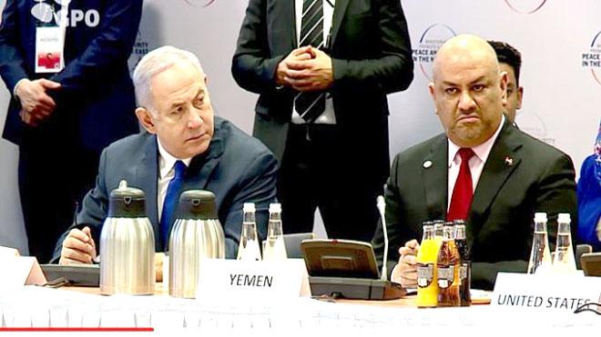 اليماني و نتنياهو بمؤتمر وارسو