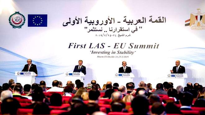 قادة الاتحاد الأوروبي والجامعة العربية
