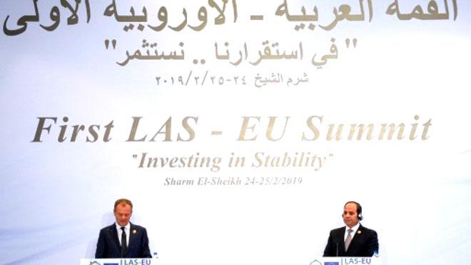 مصر ترد على انتقادات تركيا للقمة العربية الأوروبية