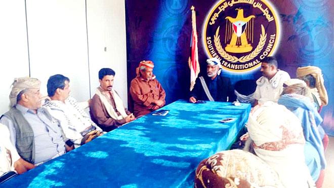 القيادة المحلية للمجلس الانتقالي الجنوبي في محافظة شبوة