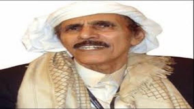 الفقيد محمد سالم عكوش