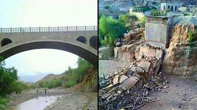 جسر النقبة
