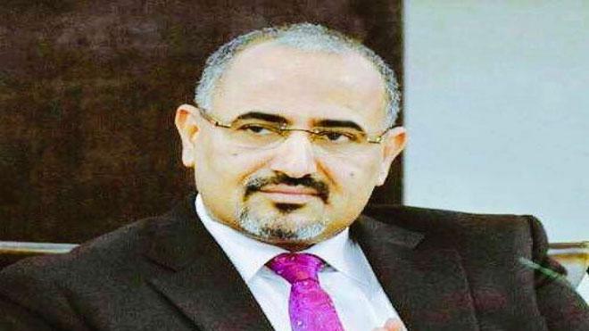 رئيس المجلس الانتقالي الجنوبي، اللواء عيدروس الزبيدي