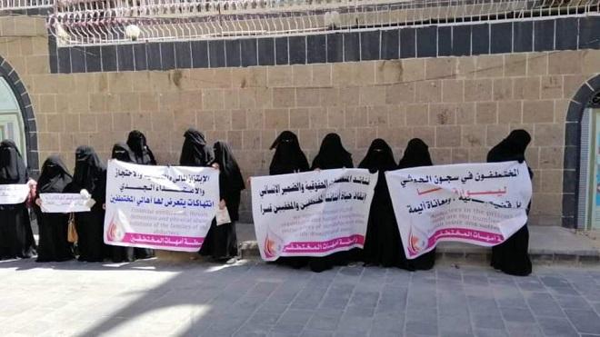 ميليشيا الحوثي تبتز أسر المعتقلين.. خطف وسلب وتهجير