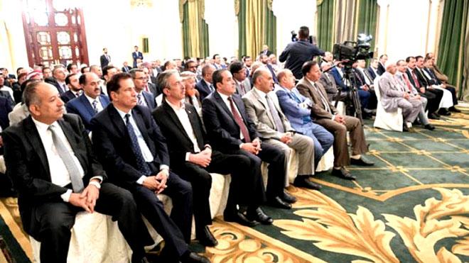 أعضاء مجلس النواب لشرعية