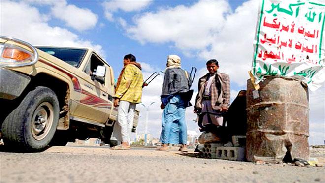 جماعة الحوثي بصنعاء