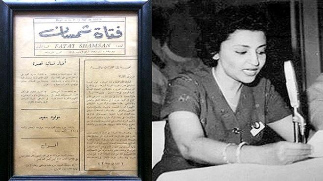 """الرائدة ماهية نجيب.. أول رئيسة تحرير لصحيفة """"فتاة شمسان"""""""