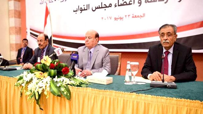 البرلمان اليمني يدعو أعضاءه إلى الرياض تمهيدا لجلسة في الداخل