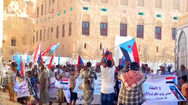 الجالية الجنوبية بالسعودية تدعو لمقاطعة جلسة البرلمان