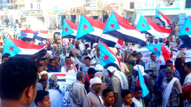 التظاهرات السلمية الرافضة للبرلمان اليمني