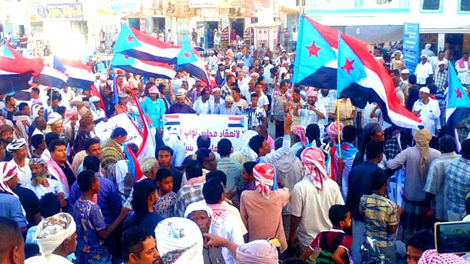 تظاهرات سيئون