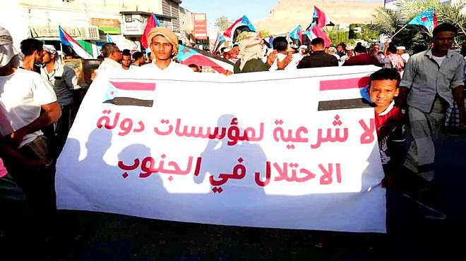 سيئون محتلة وعقد جلسة البرلمان بالقوة شرارة للثورة