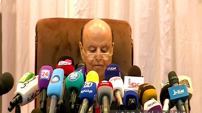 كلمة الرئيس عبدربه منصور هادي اليوم بجلسة البرلمان