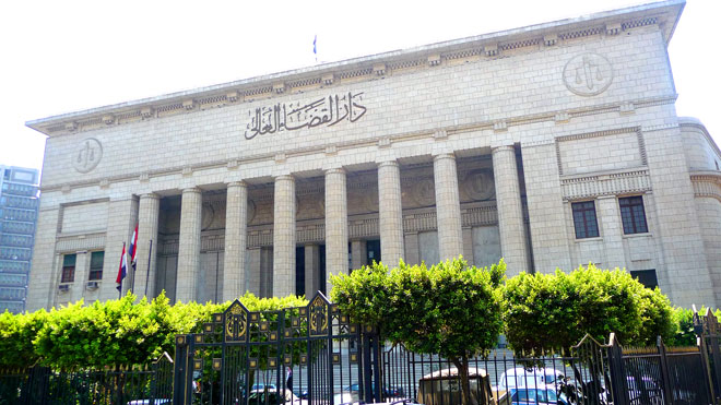 النيابة العامة في مصر