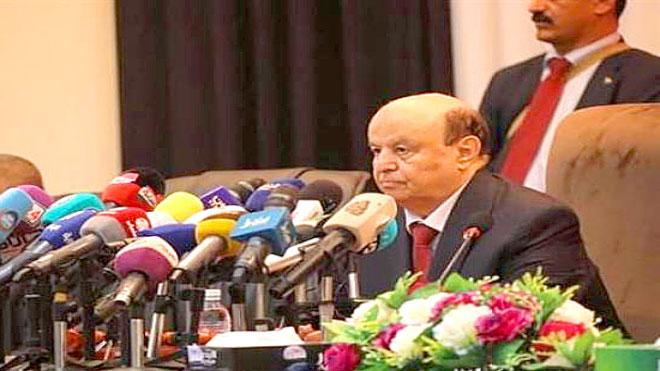 الرئيس عبدربه منصور هادي